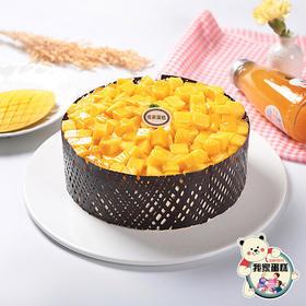 芒果世界(我家蛋糕)