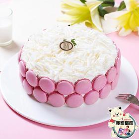 马卡龙榴莲(我家蛋糕)