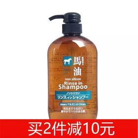 【香港发货】日本Kumano熊野油脂马油洗护二合一600ml