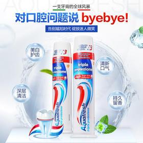 黄黑牙的福音!意大利进口Aquafresh三色牙膏  直立按压式口气清新美白牙齿100ML