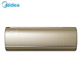 美的(Midea)KFR-35GW/BP3DN8Y-YA100(B1)  大1.5匹变频空调挂机【只支持白河本地销售】
