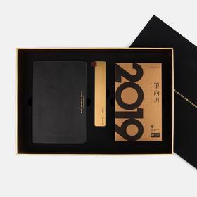 单向历 2019 黑金版礼盒套装 三款可选