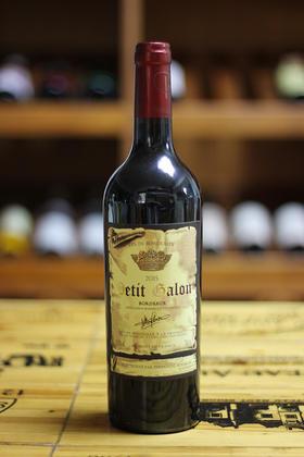 【原装原瓶进口】小卡隆堡干红葡萄酒
