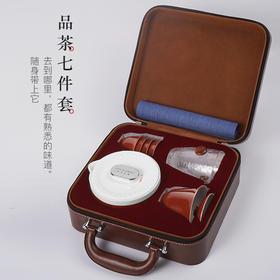 茶具套装电热烧水壶功夫旅行便携包脂红色釉生活元素折叠茶人行囊