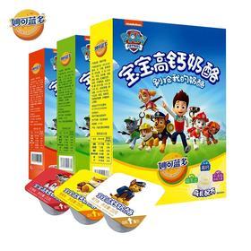 妙可蓝多IP款儿童高钙奶酪组合装 | 好吃营养 呵护宝宝肠胃 | 150g/袋【严选X乳品茶饮】