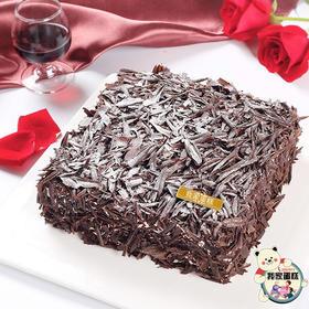 黑森林(我家蛋糕)