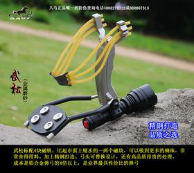 武松弹弓 八马弹弓  正品弹弓 不锈钢304