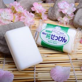 Oubido樱美堂 衣物纯皂 138g*3块