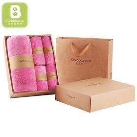 卡伴微米 A类婴幼儿专用毛巾 5件套礼盒