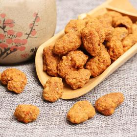 【买二送一】重庆特产怪味胡豆200克 麻辣口味美食小吃香辣蚕豆休闲零食美味小吃