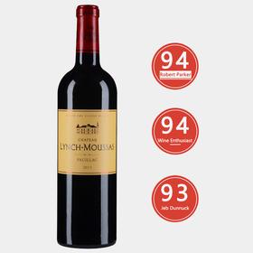 【法国五级名庄】浪琴慕沙城堡正牌干红2015年,致敬伟大年份 限额60瓶!