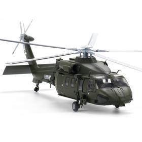 【新品】特尔博1:48直20直升机模型丨合金仿真军事模型