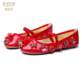爱安玖 千钻芭蕾鞋