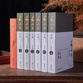《黄永玉全集》6册丨一个大师近一个世纪的文学经典