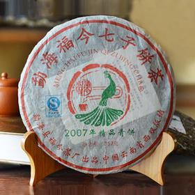 2007年勐海福今七子饼茶干仓老生茶