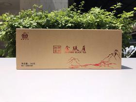 金骏眉茗茶礼盒 160g