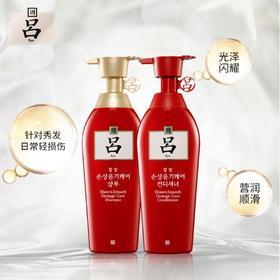 【韩国直采】爱茉莉 红吕烫染深层修复洗发水/护发素(400g)