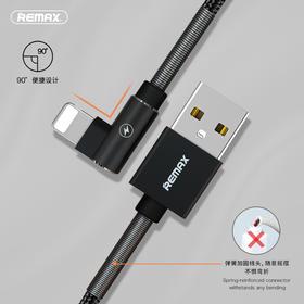 REMAX 游侠系列数据线