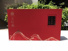生态茶园大红袍礼盒250g