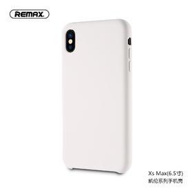凯伦系列手机壳 iPh Xs(5.8寸)/X R(6.1寸) /Xs Max(6.5寸)