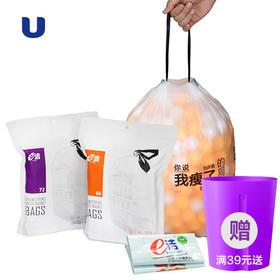 半岛优品   e洁解忧良品自动收口抽取式清洁垃圾袋