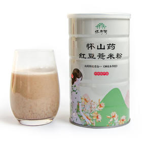 怀山药红豆薏米粉丨祛湿瘦身丨500g【严选X滋补保健】