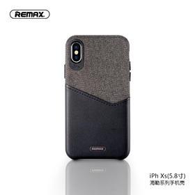 海勒系列手机壳 iPh Xs(5.8寸)/X R(6.1寸) /Xs Max(6.5寸)