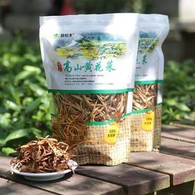 珠江农产品嘉年丨湖南邵东 黄花菜250g*2袋/件 包邮