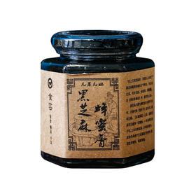 食芸 | 【买三送一】黑芝麻蜂蜜膏,人人都在吃的养生佳品