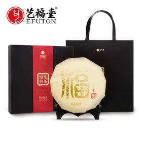 【优选】艺福堂 特级白牡丹茶饼 正宗福鼎原产老白茶 福韵礼盒装 300g/份