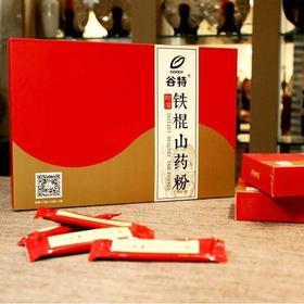 珠江农产品嘉年华丨河南温县 铁棍山药粉600g/盒 包邮