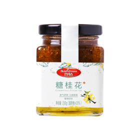 百钻糖桂花250g 米酒汤圆冰粉原料 可直接冲饮也可做美食材料