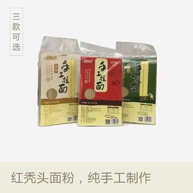 珠江农产品嘉年华丨漠原香纯手工拉面 250g*4袋/包