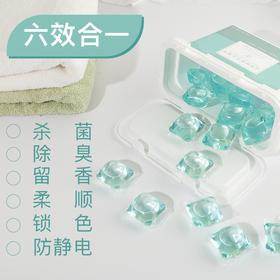 【4盒送3盒洗衣机槽清洁颗粒】严选良品 活氧酵素洗衣凝珠 Y