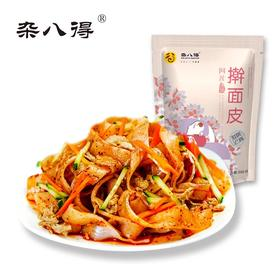 【陕西特色擀面皮】|  辣、劲、爽、300g*5包
