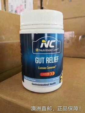 澳洲小蓝瓶 NC养胃粉