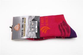 环塔男士精梳棉运动袜