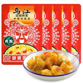 乌江涪陵榨菜 下饭菜酱泡菜 鲜爽菜芯80g*5袋-812152