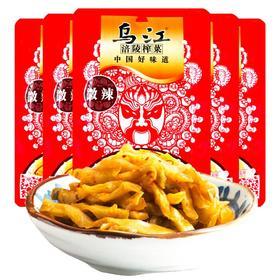 乌江涪陵榨菜丝 下饭菜酱泡菜 微辣80g*5袋-812157