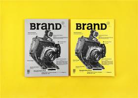 BranD No.40文化时光机 1868-1988 繁体中文版
