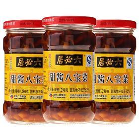 六必居 甜酱八宝菜290g×3瓶 早餐咸菜腌八宝菜酱菜下饭菜咸菜北京特产酱菜-812130