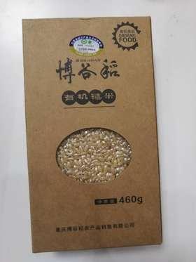 博谷稻有机糙米 460g