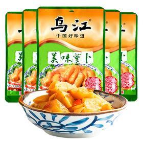 乌江涪陵美味萝卜60g*5袋泡面佐餐调味品下饭菜咸菜-812150