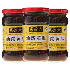 六必居 油泼黄瓜290g×3瓶 腌黄瓜小咸菜下饭菜酱小黄瓜北京特产酱菜-812129