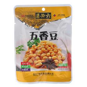 六必居 五香豆 早餐下饭菜 拌面 黄豆零食小吃开袋即食 70g-812132