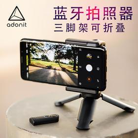adonit助拍器苹果华为手机蓝牙遥控器抖音拍照快门手柄通用