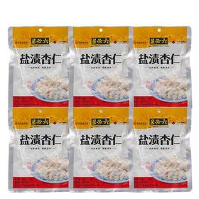 六必居 盐渍杏仁85g×6袋 早餐咸菜腌杏仁下饭菜咸菜酱菜-812135