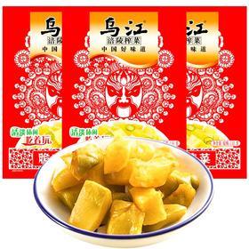 乌江涪陵脆口榨菜150g*3袋 调味品复合调料 下饭菜酱泡菜咸菜-812146