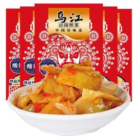 乌江涪陵榨菜 酸辣鲜榨菜片80g*5袋-812151