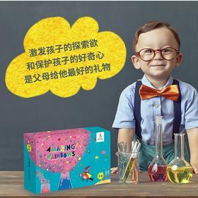 【batbunny】这盒15个项目的彩虹实验,激发孩子无限的好奇心和探索欲